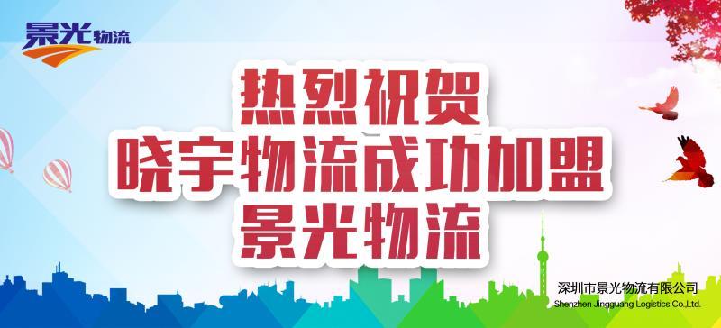 雷电竞网址雷电竞备用网站加盟第一站博罗正式打响